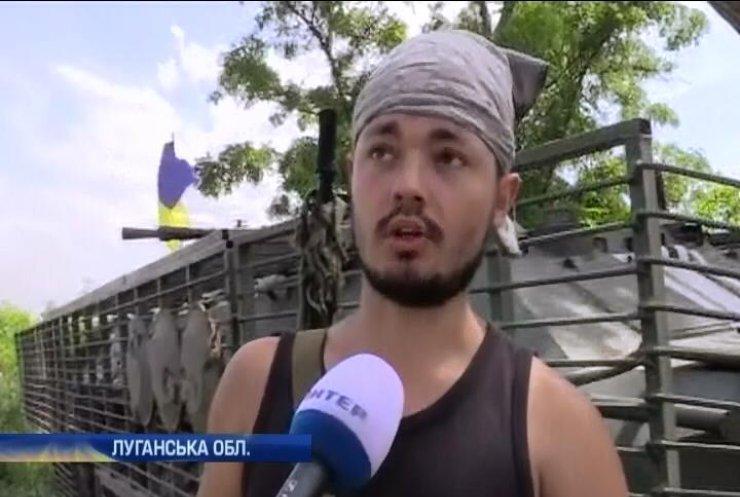 На Луганщині бійці захопили зброю виробництва Росії