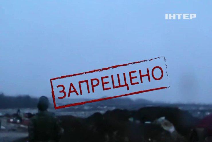 Цензура в АТО: военкорам грозят тюрьмой за репортажи с фронта (видео)