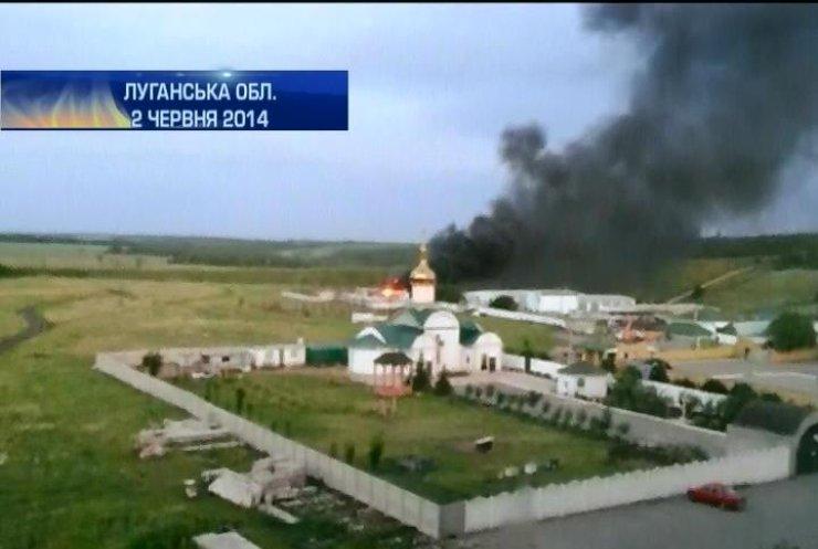 Прикордонники згадали минулорічні бої у Луганську