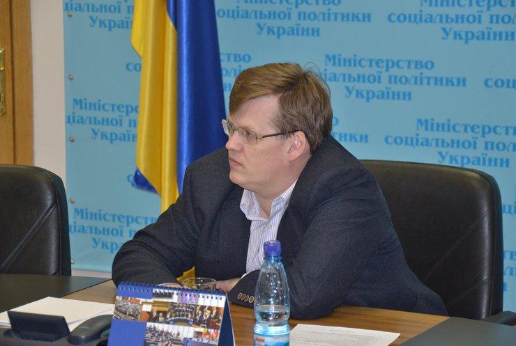 Глава Минсоцполитики раскритиковал Кабмин за субсидии