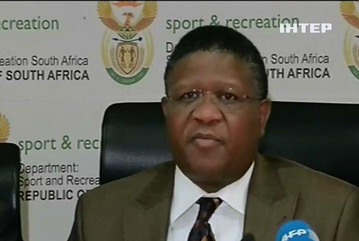 Південна Африка розслідує хабарництво на ЧС-2010