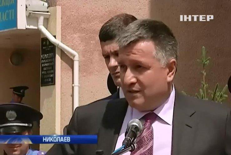 Разгон ГАИ Николаева: Аваков не в курсе скандалов с пьяными милиционерами