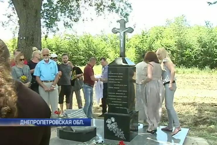 На месте гибели Кузьмы Скрябина поставили крест (видео)