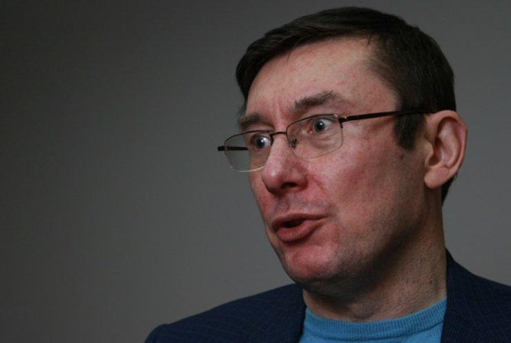 """Юрий Луценко назвал """"Правый сектор"""" профессиональными  бандитами"""