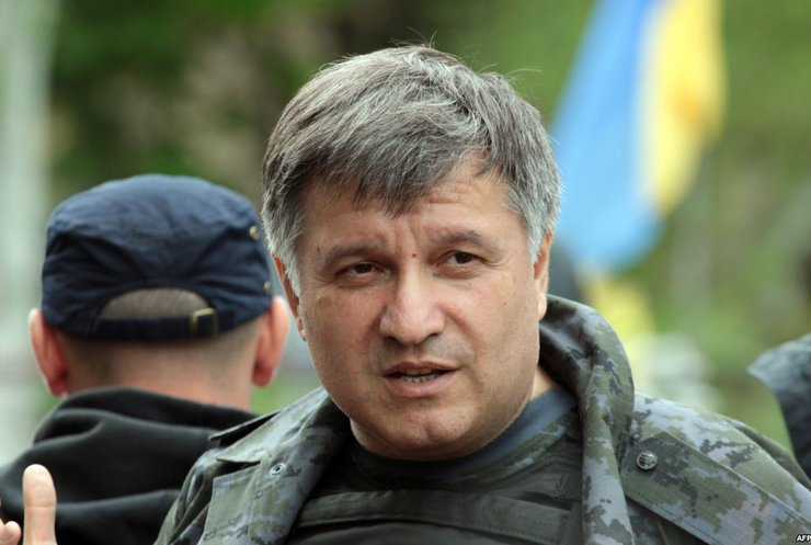 Твиттер Авакова взломали спецслужбы России