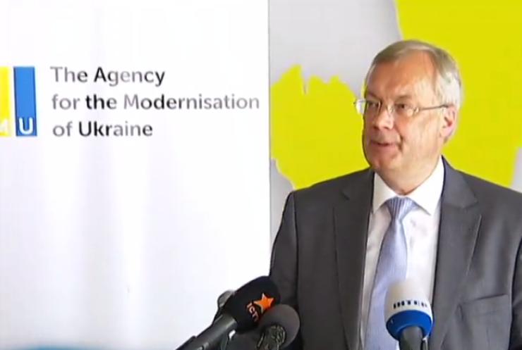 Украине рекомендуют создать независимый Конституционный суд