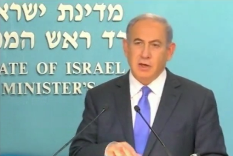 Ізраїль виступив проти продовження угоди із Іраном