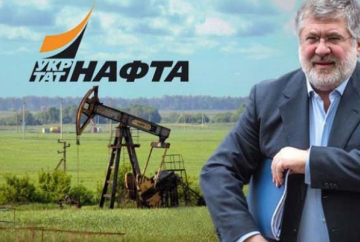 """""""Укрнафта"""" Коломойского должна Украине 7 млрд. гривен"""