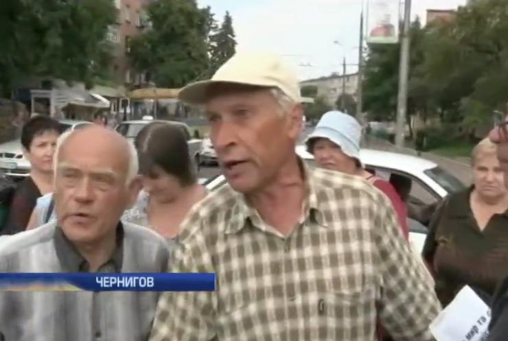 В Чернигове ради гречки избиратели перекрыли дорогу