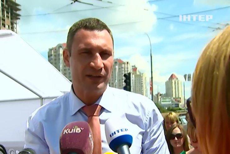 Віталій Кличко відкрив приймальні на вулицях Києва