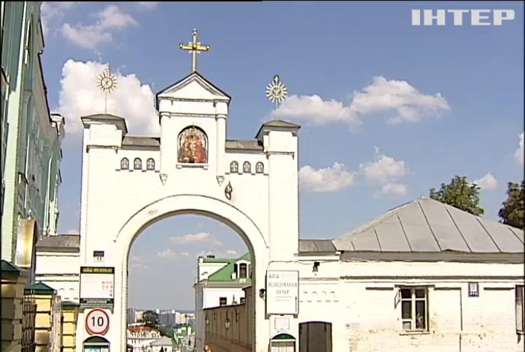 Суд восстановил земельные льготы УПЦ в Киеве