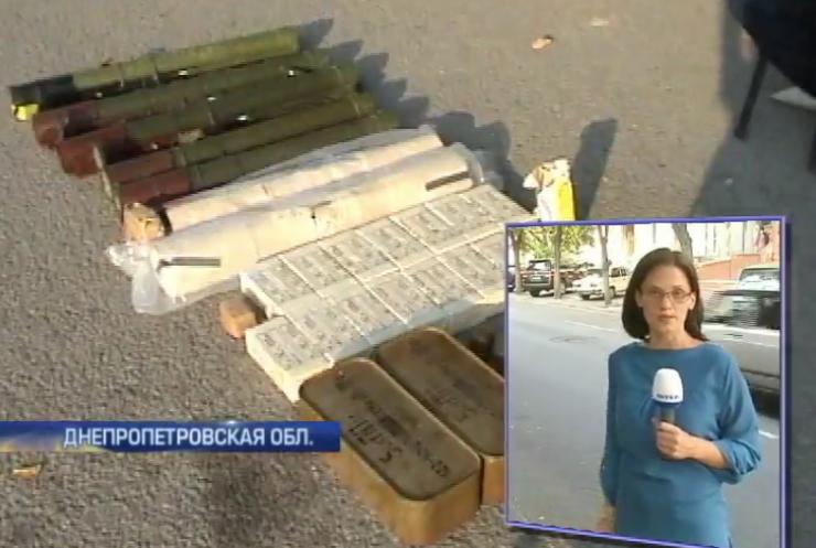 Волонтеры под Днепропетровском вывозили из Донбасса автоматы и гранатометы
