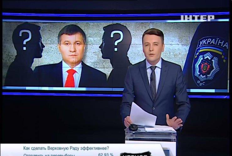 Арсен Аваков скрывает своих советников от прессы