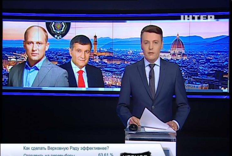 Сергей Каплин обвинил Авакова в коррупции