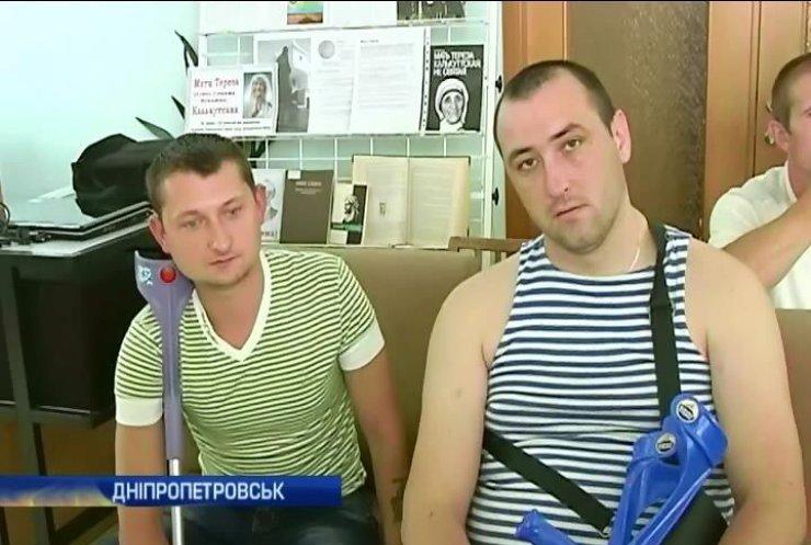 У Дніпропетровську ветерани війни представили свої картини