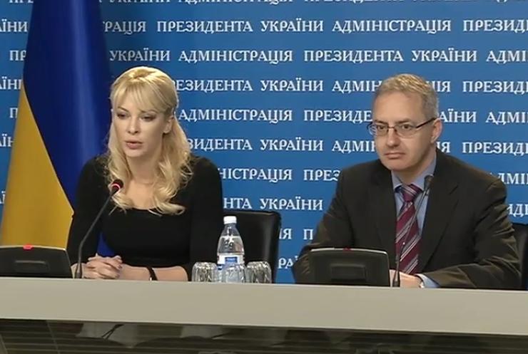 Елена Тищенко обманом пробила себе должность в МВД