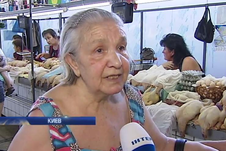 Сыры и красная рыба стали украинцам не по карману (видео)