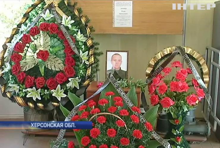 Погибшие нацгвардейцы под Радой рвались в бой на Донбасс