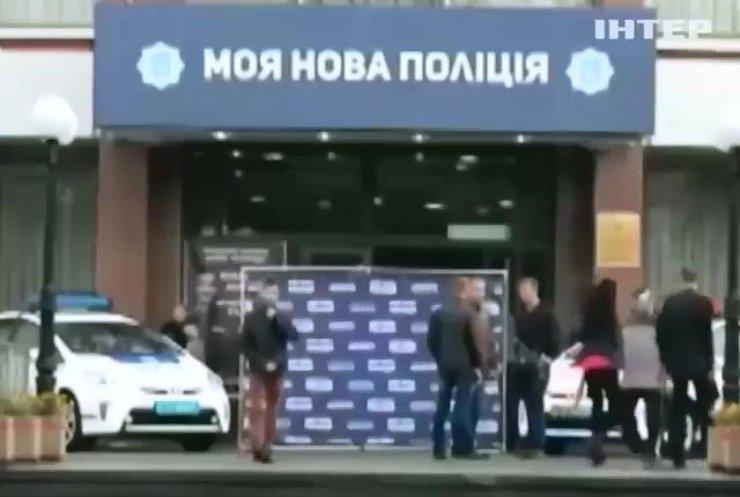У Херсоні відкрили набір до поліції