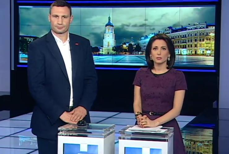 """У Києві запрацювала програма """"Стоп інфаркт"""""""