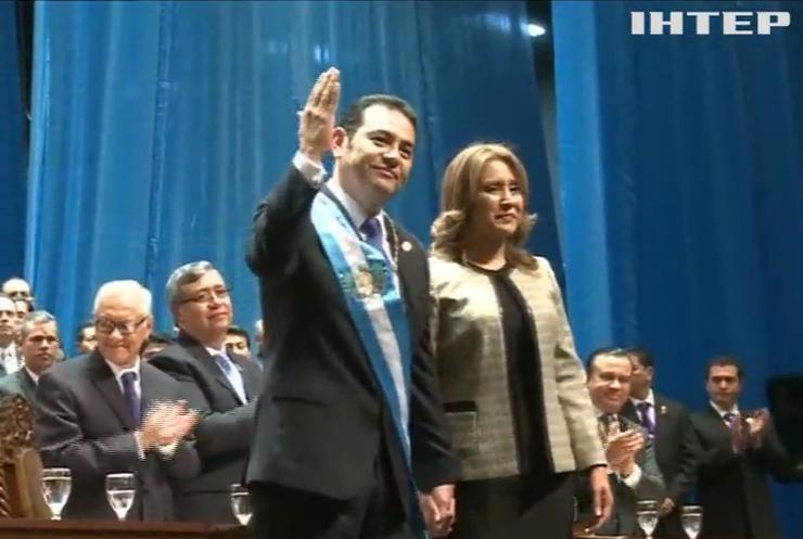 Президентом Гвателмали обрали комедіанта