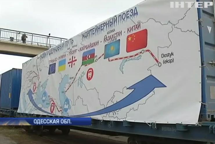Украина отправила поезд в Китай в обход России (видео)