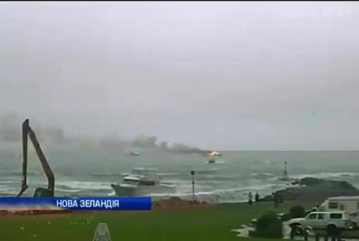 Біля Нової Зеландії згоріло судно з пасажирами