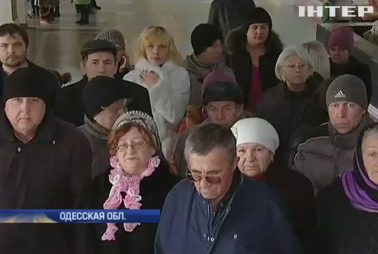 Переселенцы-пенсионеры из Донбасса грозят перекрыть дороги на Одесчине