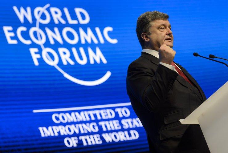 Переговоры в Давосе: за кулисами экономического форума (видео)