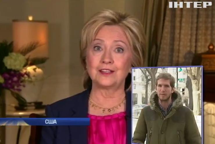 Хиллари Клинтон рассылала гостайну США по личной почте