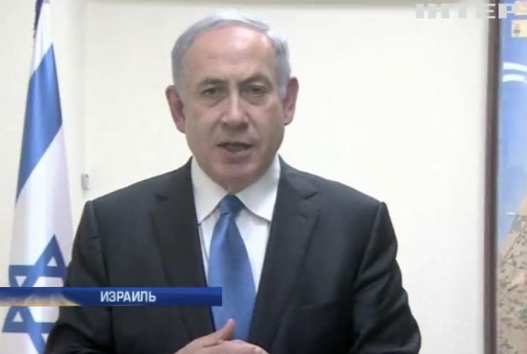 Генсек ООН разозлил премьера Израиля призывом помириться с палестинцами