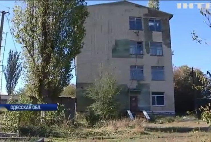 В Одесской области переселенцы-инвалиды поселились в заброшенной школе