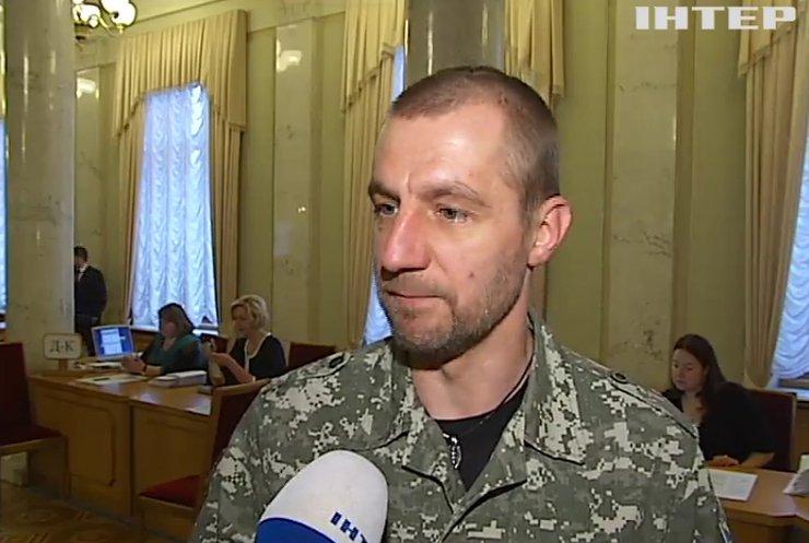 Гаврилюк рассказал о взятках в $500 тыс. за принятие госбюджета-2016