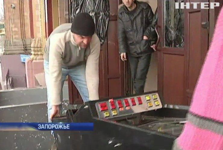 В Запорожье Народная самооборона разгромила казино