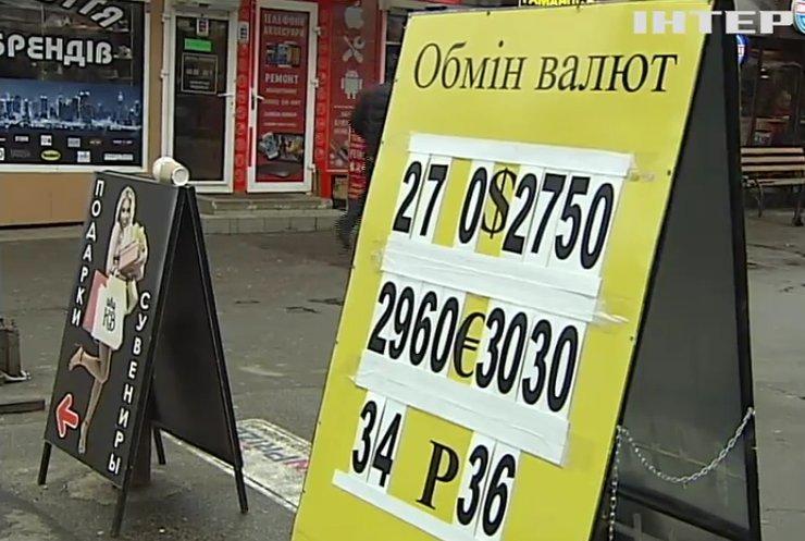 Украина вошла в пятерку худших экономик мира