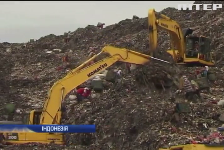 У Індонезії підприємець виготовляє бензин із сміття (відео)