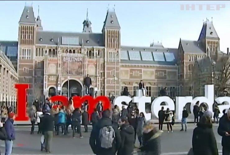 Голландцев перед референдумом настраивают против Украины (видео)