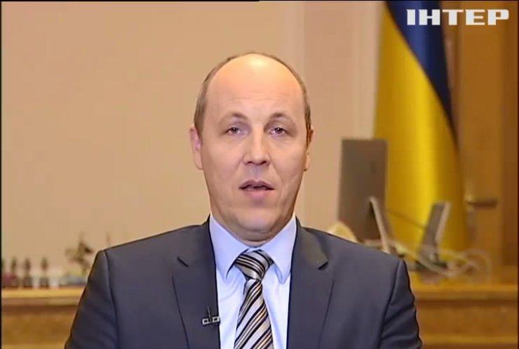 Депутатов будут штрафовать за непосещение Верховной Рады