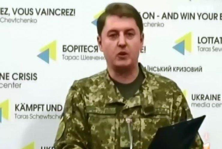 Біля Горлівки військовий загинув при знешкодженні міни