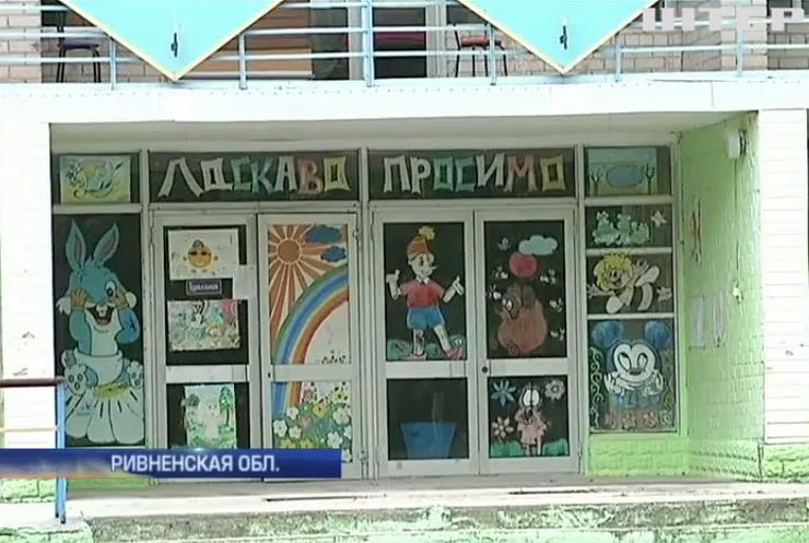 На Ривненщине детский лагерь освоил миллион за 2 недели