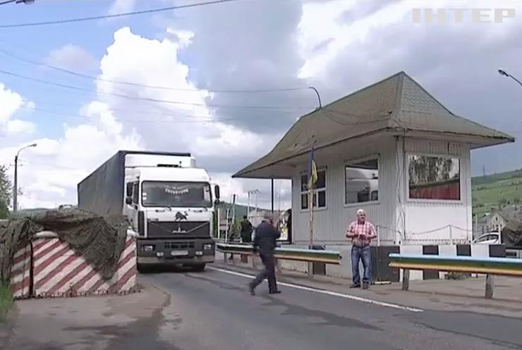 На Закарпатье возвели внутриукраинскую границу (видео)