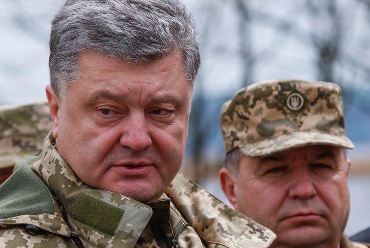 """Петро Порошенко закликав військових """"перемогти Мордор"""""""