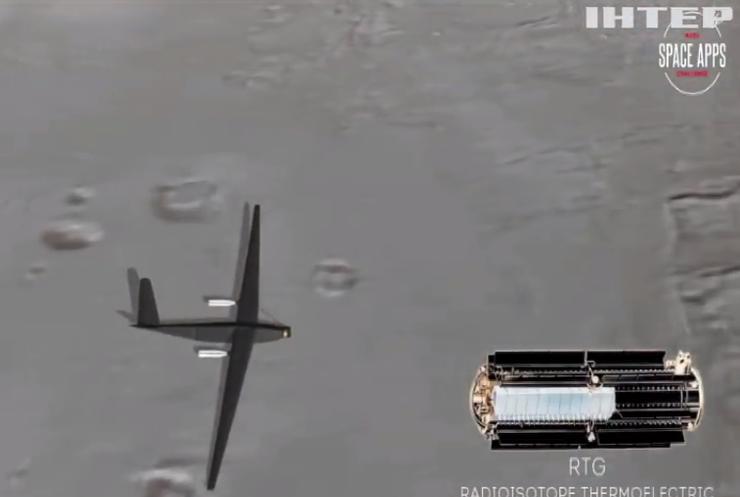 Український літак для Марсу NASA визнала найкращим