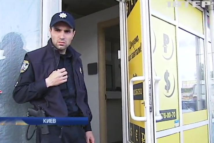 """В Киеве полиция неохотно борется с """"черными"""" обменниками (видео)"""