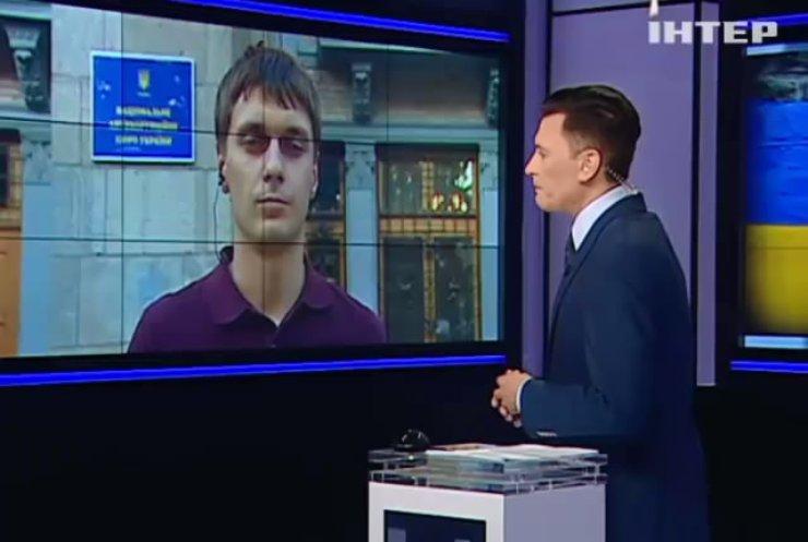 Постному и Рябошапко вручили документы с обвинением