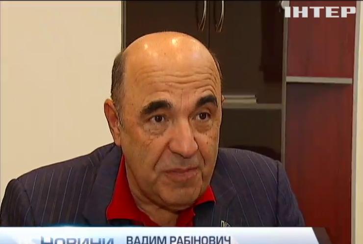 Вадим Рабінович вимагає відновити пам'ятник партизану Ковпаку