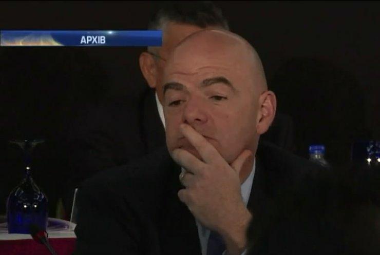 Нового керівника ФІФА підозрюють у корупції