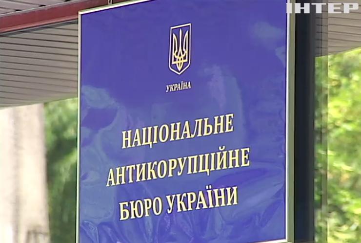 Адвокат Александра Онищенко пригрозил иском против НАБУ