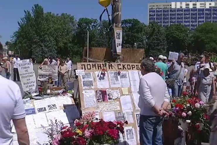 Родственники погибших 2 мая в Одессе обратились в Европейский суд