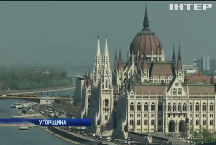 В Угорщині переслідуваним християнам виділять $3 млн
